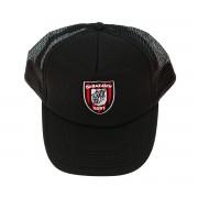 Καπέλο Τζόκεϊ Μαύρο Unisex